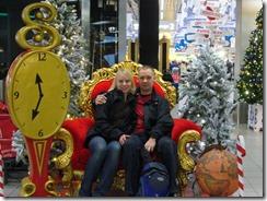 Juha ja Krista Amsterdamissa